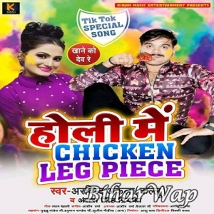 Holi Me Chicken Leg Piece Mp3 Song Download
