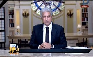 برنامج العاشره مساء مع وائل الابراشى حلقة السبت 21-10-2017