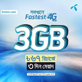 Gp 3GB 67Tk internet Offer