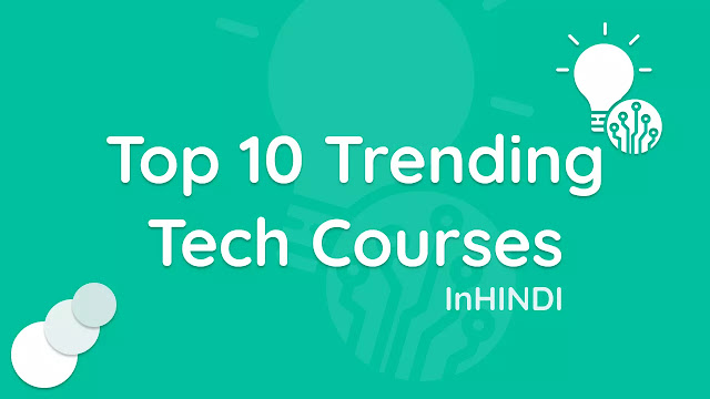 Top 10 Trending Technological Courses Step by Step - in Hindi