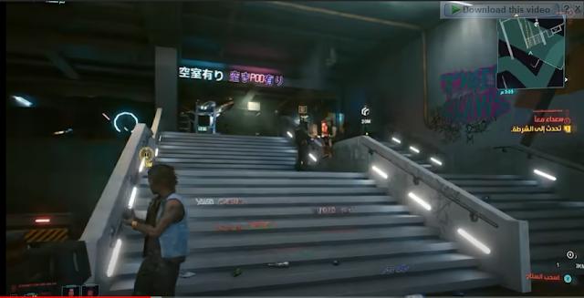 تحميل لعبة سايبر بانك 2077 Cyberpunk للكمبيوتر كاملة للكمبيوتر بحجم 58 جيجا