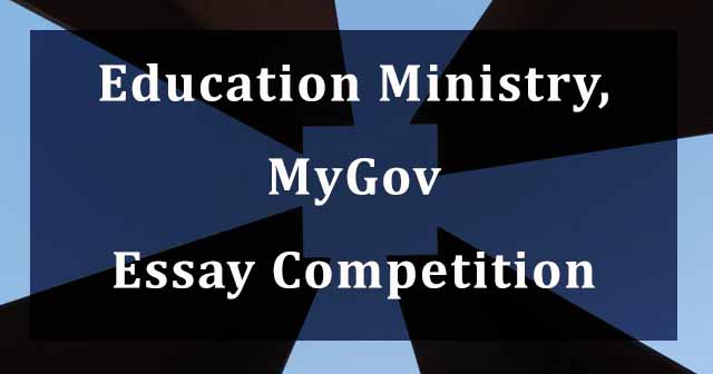 Education Ministry, MyGov to organise an essay competition for students