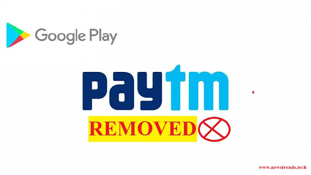 Google play store Removed paytm app - Newstrends