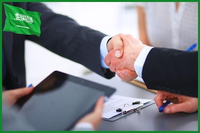 افضل محكم تجاري في الرياض والسعودية - حل وتسوية المنازعات التجارية