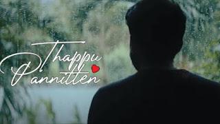Thappu Panniten Music Video Free Download 2021 Masstamilan