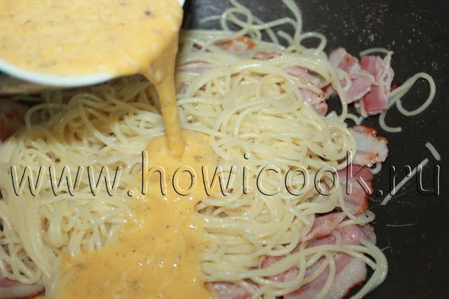 рецепт пасты карбонара с пошаговыми фото