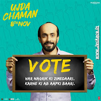 Ujda Chaman First Look Poster 5