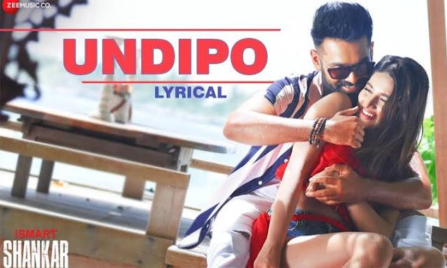 Undipo Undipo Lyrics