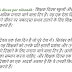 Loag and short shikshak diwas par nibandh | essay on teachers day