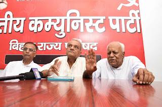 cpi-welcome-sc-verdict-on-ayodhya