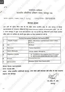 ITI Job Campus Placement in Govt ITI Chhatarpur MP For Company Godrej Consumer Products LTD