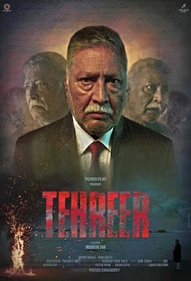 Tehreer (2021) Hindi 720p WEB HDRip ESub x264 150Mb