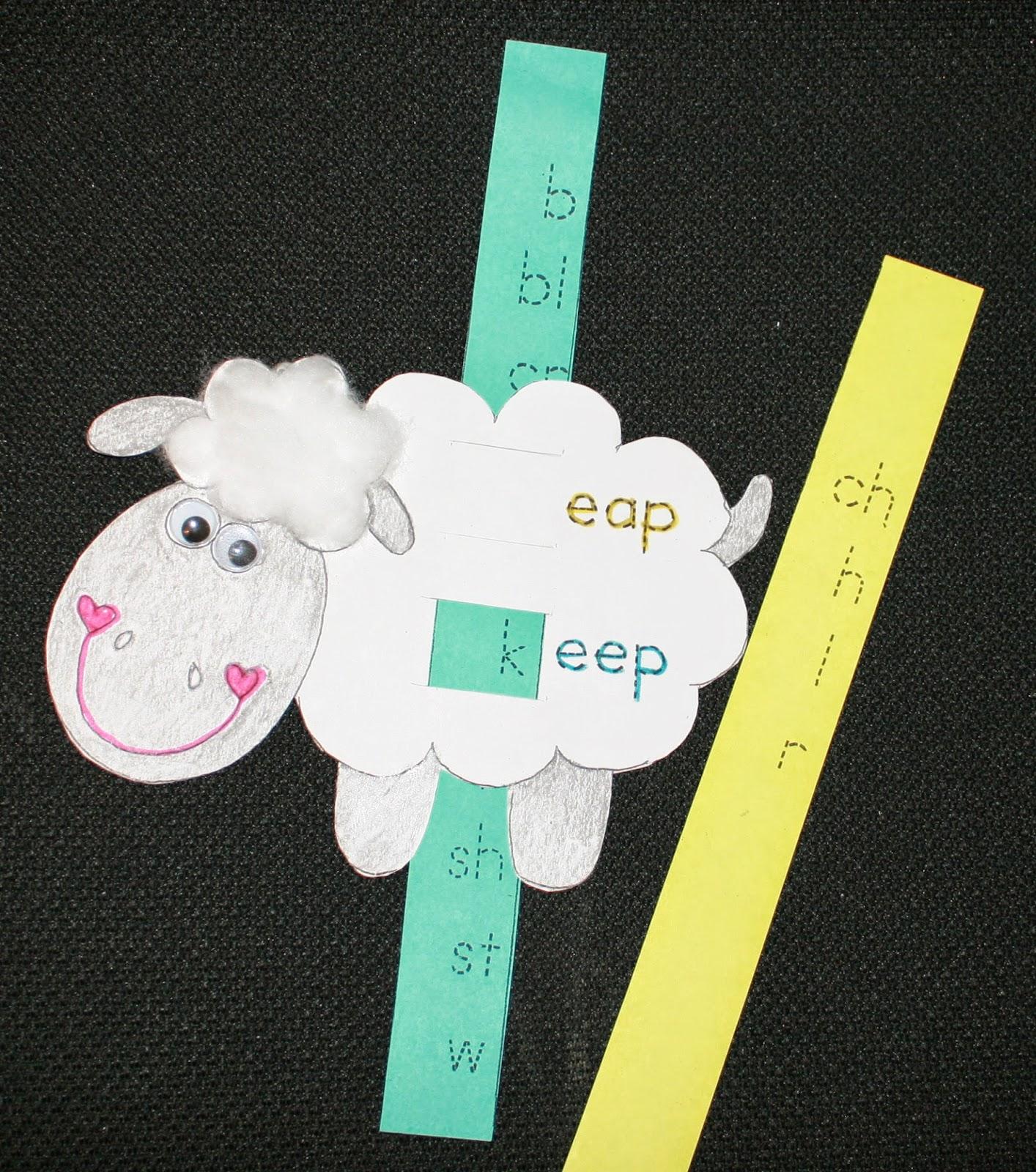 Classroom Freebies Spring Themed Word Family Craftivity