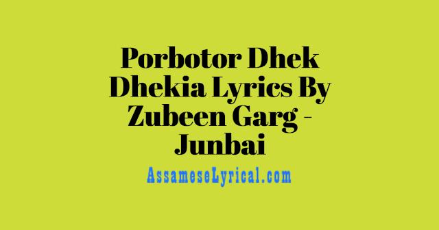 Porbotor Dhek Dhekia Lyrics