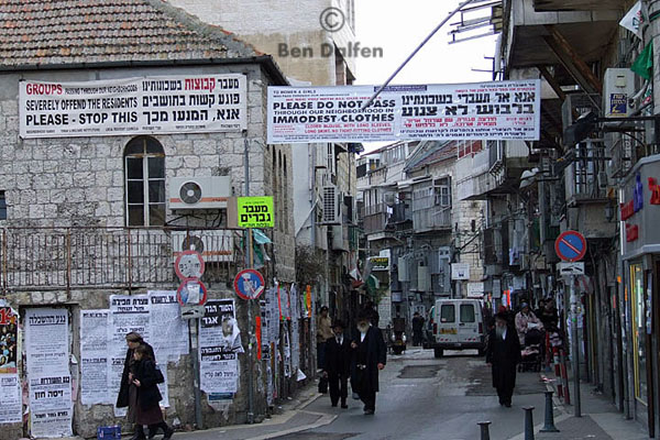 Beit Shemesh Women: T.O.T. Private Consulting Services: Beit Shemesh Women Sue