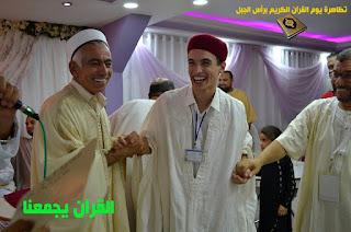 مبروك للفائز الأول في تظاهرة القرآن يجمعنا إبن رفراف محمد أمين بن موسى