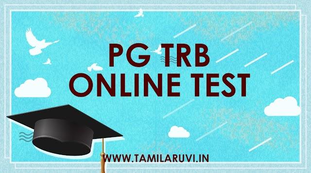 PG TRB English Mobi Dick Online Test 1