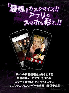 CROWS×WORST ダウンロードアプリ Free Android Game on Apcoid.com