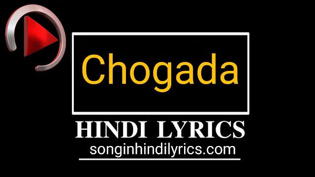 चोगाड़ा - Chogada Lyrics – Darshan Raval