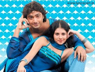 Ekta Kotha Bolbo Jodi Rakho (একটা কথা বলবো যদি রাখো) Lyrics in  Bengali-I Love You