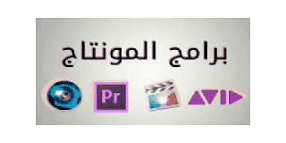 Best-Montage-Video-Editor