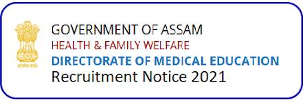 Lakhimpur Medical College Admit Card Download 2021