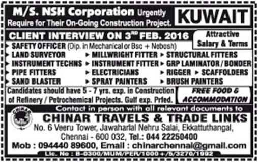 Kuwait Uae Urgent Vacancies – Wonderful Image Gallery