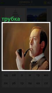 Курение трубки героем фильма про Шерлок Холмса