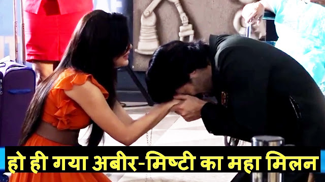 WOW! Abeer proposes Mishti in DDLJ style on airport in Yeh Rishtey Hai Pyaar Ke