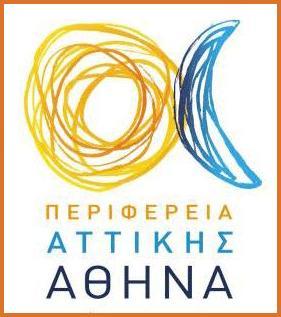 Αναβολή 18 ης Συνεδρίασης Περιφερειακού Συμβουλίου Αττικής