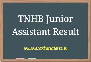 TNHB Junior Assistant Result 2017