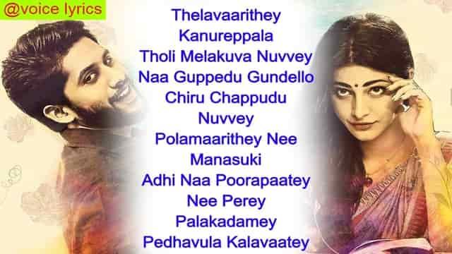 Evare Song Lyrics In Telugu