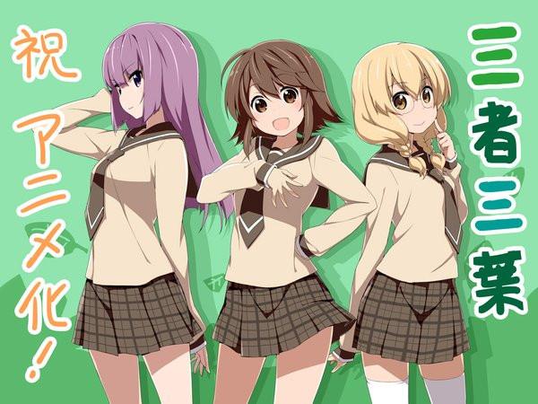 tiga-seiyuu-baru-juga-akan-ikut-gabung-di-anime-sansha-sanyou