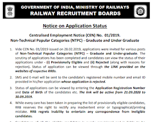 RRB NTPC Application status notice dated 16 September 2020