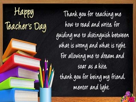 Happy Teachers Day Message