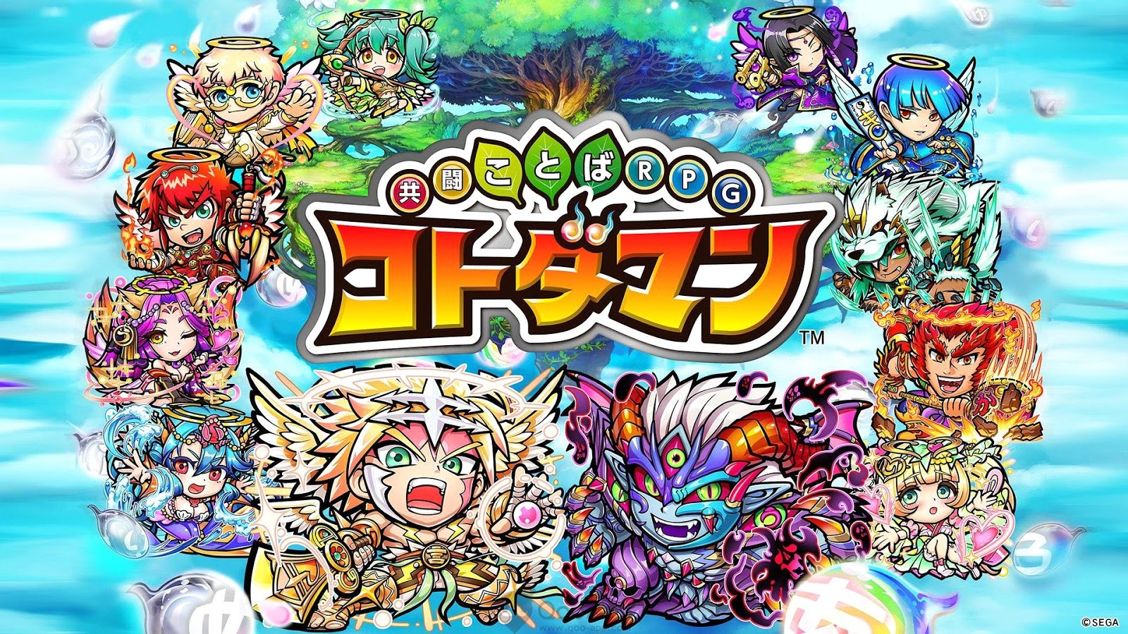 Android: Guide to Downloading Kotodaman Outside Japan