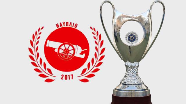 """Το """"Ναύπλιο 2017"""" σηκώνει το κύπελλο της ανόδου στην Γ΄Εθνική"""