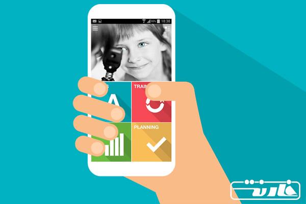 تطبيق أندرويد لتقوية البصر | حمله الآن وجربه
