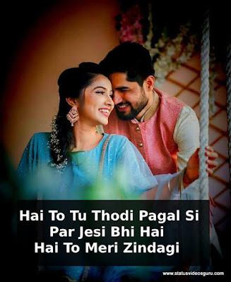 jaisi-bhi-ho-meri-zindagi-ho-love-shayari-image