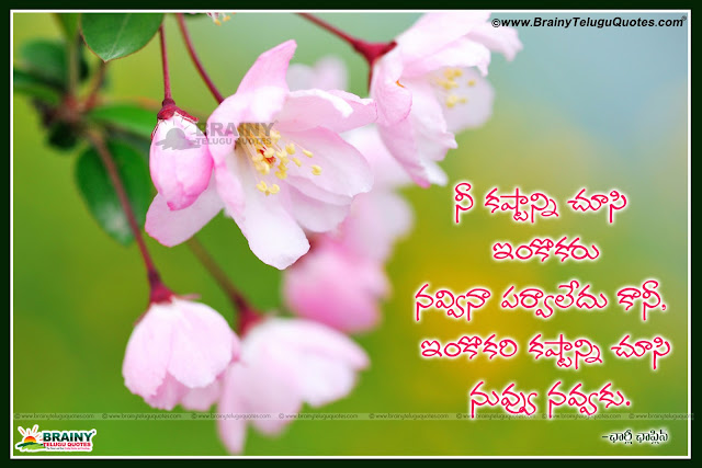 Smile Always Quotes and Images in Telugu Language,Charlie Chaplin Best Telugu Messages and Wallpapers,Charlie Chaplin Birthday Quotes images,Charlie Chaplin Good Jokes images,Popular and Famous Charlie Chaplin Inspiring and Motivated Quotes lines online,Smiling Quotes and Jokes Messages by Charlie Chaplin with Pictures,Here is a Telugu Language Best Happy Evening Beautiful charlie chaplin Quotes, Good Evening charlie chaplin Messages in Telugu,Telugu New Good Evening Wishes Quotations charlie chaplin Messages,Best Telugu Subhasaayantram charlie chaplin Quotes images, Success of Life Quotes in Telugu, Good Evening Sayings in Telugu Font Free,charlie chaplin telugu inspirational quotes,charlie chaplin quotes