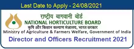 NHB Horticulture Officer Vacancy Recruitment 2021