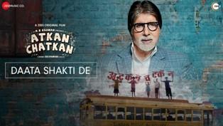 Daata Shakti De Lyrics - Amitabh Bachchan