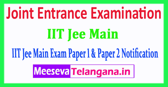 JEE Main Central Board Joint Entrance Examination 2018 Application Form Notification Fee Last Date Admit Card