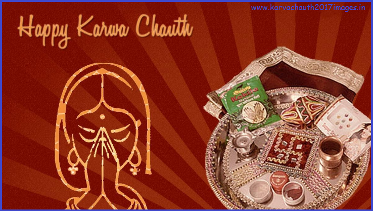KArva chauth wishes Images