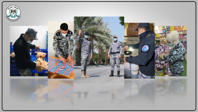تم ضبط 19 طناً من البضائع منتهية الصلاحية بالتعاون مع الجهات الشريكة خلال شهر رمضان