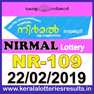 "KeralaLotteriesresults.in, ""kerala lottery result 22 02 2019 nirmal nr 109"", nirmal today result : 22-02-2019 nirmal lottery nr-109, kerala lottery result 22-2-2019, nirmal lottery results, kerala lottery result today nirmal, nirmal lottery result, kerala lottery result nirmal today, kerala lottery nirmal today result, nirmal kerala lottery result, nirmal lottery nr.109 results 22-02-2019, nirmal lottery nr 109, live nirmal lottery nr-109, nirmal lottery, kerala lottery today result nirmal, nirmal lottery (nr-109) 22/2/2019, today nirmal lottery result, nirmal lottery today result, nirmal lottery results today, today kerala lottery result nirmal, kerala lottery results today nirmal 22 2 19, nirmal lottery today, today lottery result nirmal 22-2-19, nirmal lottery result today 22.2.2019, nirmal lottery today, today lottery result nirmal 22-02-19, nirmal lottery result today 22.2.2019, kerala lottery result live, kerala lottery bumper result, kerala lottery result yesterday, kerala lottery result today, kerala online lottery results, kerala lottery draw, kerala lottery results, kerala state lottery today, kerala lottare, kerala lottery result, lottery today, kerala lottery today draw result, kerala lottery online purchase, kerala lottery, kl result,  yesterday lottery results, lotteries results, keralalotteries, kerala lottery, keralalotteryresult, kerala lottery result, kerala lottery result live, kerala lottery today, kerala lottery result today, kerala lottery results today, today kerala lottery result, kerala lottery ticket pictures, kerala samsthana bhagyakuri"