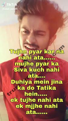 ansh pandit tik tok shayari lyrics in hindi
