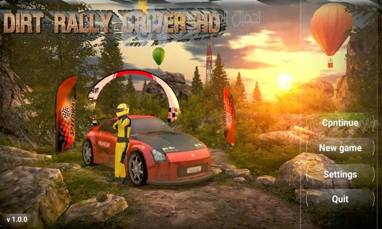 تحميل لعبة Dirt Rally Driver HD للكمبيوتر برابط مباشر مجانًا