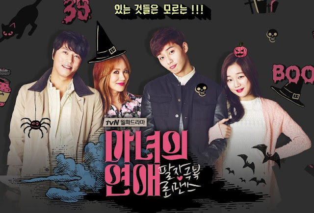 Download Drama Korea Witch's Romance Batch Subtitle Indonesia