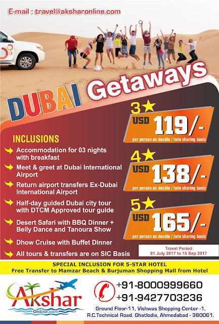 Dubai Tour Package, Dubai tour operator, tour booking dubai, dubai visa, visa dubai, air ticket to dubai, aksharonline.com, akshar infocom, akshar travel services, dubai tour, holidays in dubai